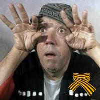 Итальянская Ломбардия признала Крым частью России и призвала к отмене санкций - Цензор.НЕТ 8578