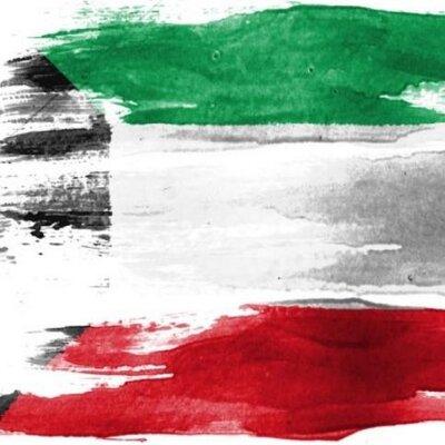 لولوه سعود الصميط | Social Profile