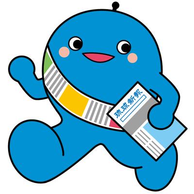 琉球新報 Social Profile