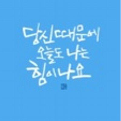 Oh Sang Woon | Social Profile
