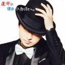 Rei (@017Ba) Twitter
