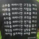 김수범 (@01025214772) Twitter
