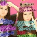 tsuyaka*:: (@0206Tt) Twitter
