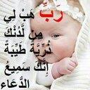 امنت بالله (@01002469518a) Twitter