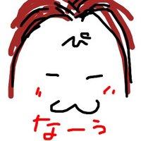 ぴんきゅー | Social Profile