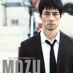 MOZUの画像 p1_2
