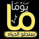 Hosny Al Shnawy (@0126350653) Twitter