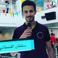 Sir Sult. Al-Qahtani | Social Profile