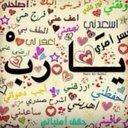 حسن مصطفى (@009Hasn) Twitter