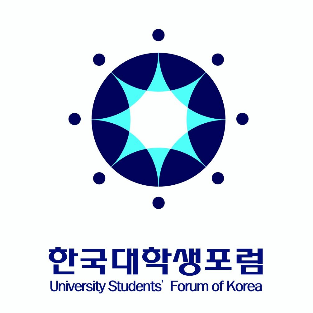 한국대학생포럼 Social Profile