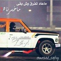 @ma3ad_tafreg