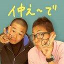 しょ~☆ (@02060014Sho) Twitter