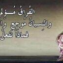 mohamed (@01111464427) Twitter