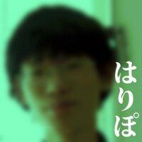 はりぽ | Social Profile