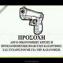 Strakastrouka_1