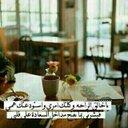 أم عبدالعزيز (@002Hass7) Twitter