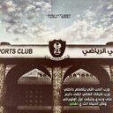 Othman Madani (@01026Totti) Twitter