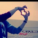 آلُآنْيَقہہ (@006120) Twitter