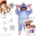 ポテイトゥ┌(┌╮╯╭)┐@規制垢 (@0129__Eringi) Twitter