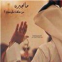 صادق الشوق (@006_ey) Twitter