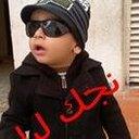 محمود (@01001260050) Twitter