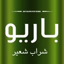 Bario Arabia