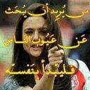 سفير الغرام (@01018339905m) Twitter