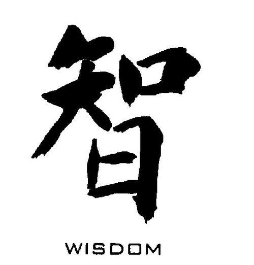 Private Wisdom Social Profile