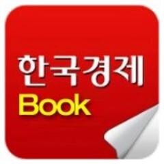 한국경제신문출판사 Social Profile