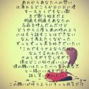 こうめい (@0124Cr) Twitter