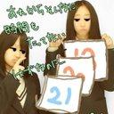ゅーめ (@0103Xx_Yume) Twitter
