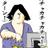 @daigaku7771