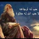 محمود عوده (@00218944884189) Twitter