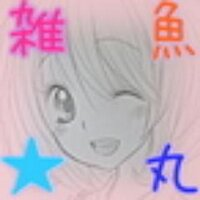 雑魚丸 | Social Profile