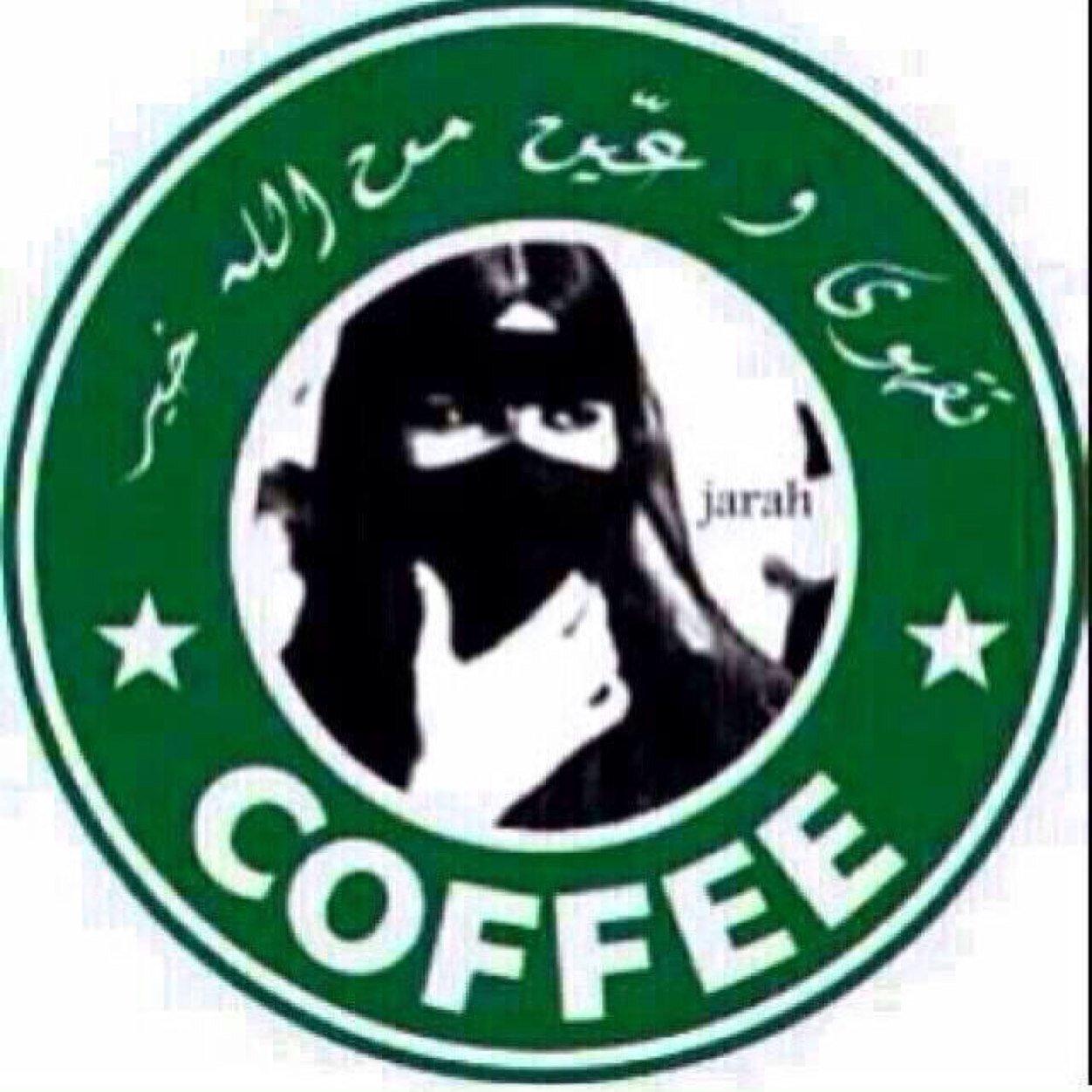 كويتي  طيب Social Profile