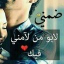{Nawaf} (@000888fa) Twitter