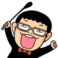 梶本琢程(かじもと たくのり)   Social Profile