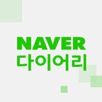 네이버 다이어리 | Social Profile
