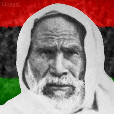 Libyan™ Social Profile