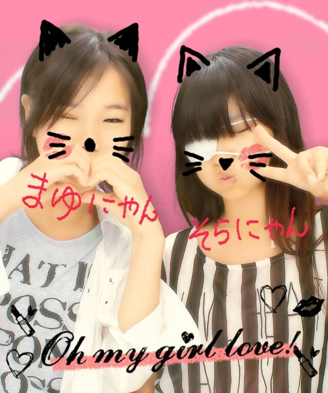 【JS】女子小学生 高学年画像スレPart26【JS】 [転載禁止]©bbspink.comYouTube動画>1本 ->画像>279枚