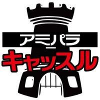 @amipara_castle
