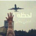 حموود الحربي (@00_acm) Twitter
