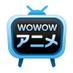 WOWOW アニメ (@wowow_anime)