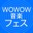 FES_WOWOW