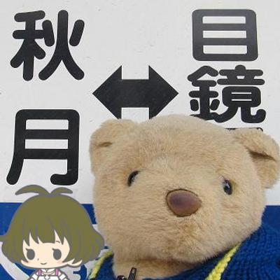 D-Master@3日目東ポ23b | Social Profile