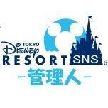 TDRsns 【ディズニー】 Social Profile