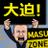 @masuzone