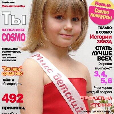 Василий Мазуров (@dfcf1231)