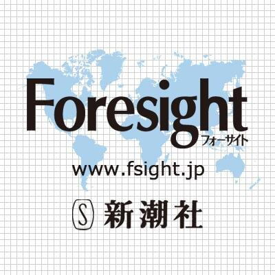 フォーサイト(Foresight) Social Profile