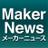 Maker__News